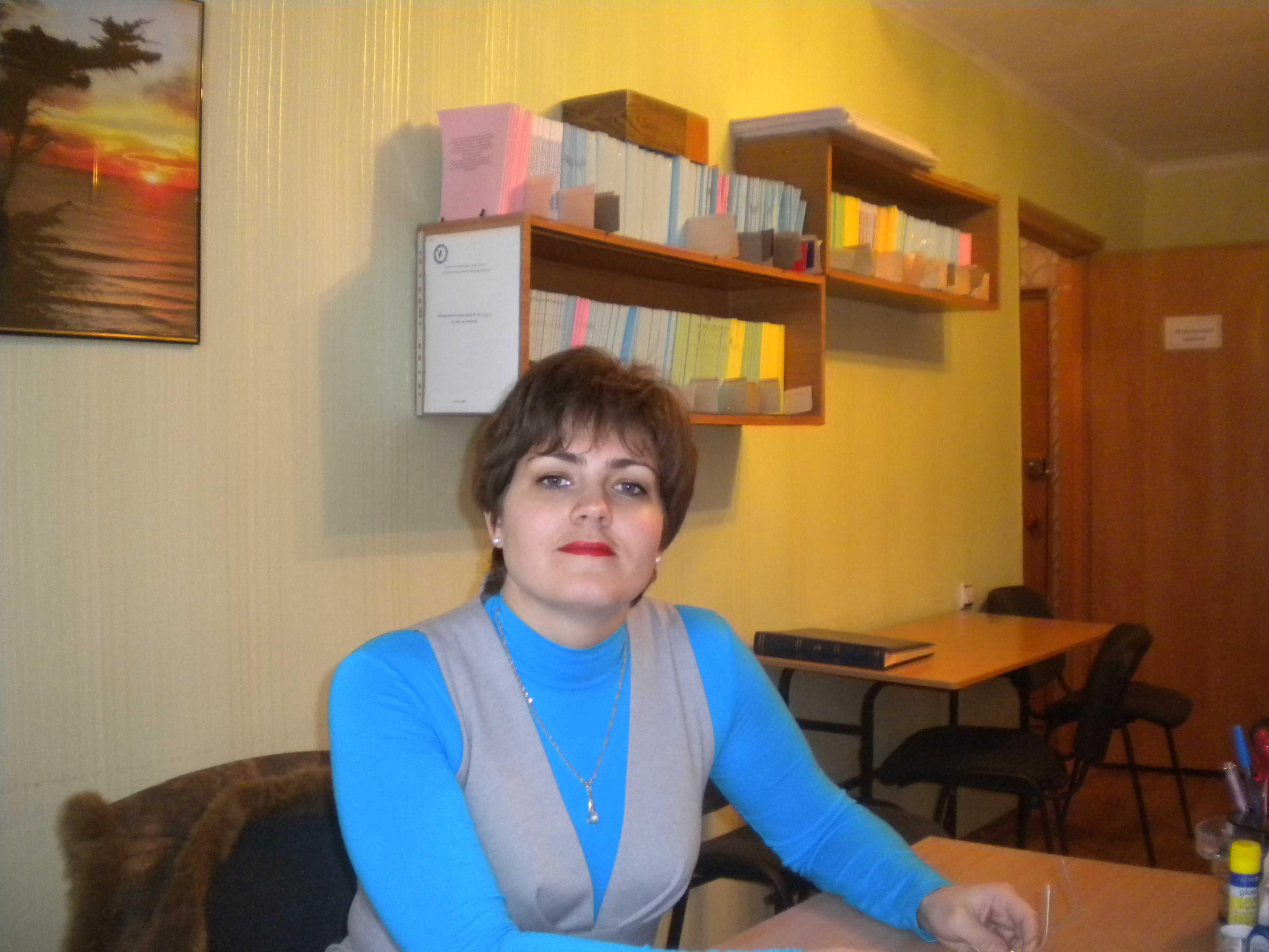 Себко Ганна Валеріївна